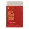 midori 5 year diary in red