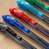 Pilot G2 Rollerball Pen - 0.7 - Red