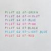 standard bindery pen colours